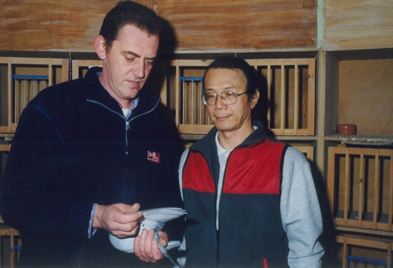 Luc Sioen with his Taiwanese partner Deng Fu Chuang. Together, they form the International Lofts Great Wall in Moorslede in 1992. The lofts were populated with the very best pigeons of the time...